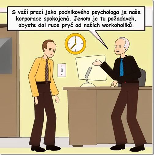workoholik_joke